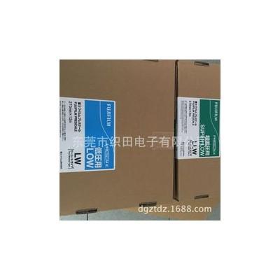 亚敏纸 LLLW270MM*5M代理直销价格优惠