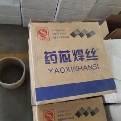 YD258耐磨药芯焊丝耐磨焊丝