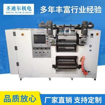 固态硅胶压延机 导热硅胶片 硅胶垫 硅胶皮压延机