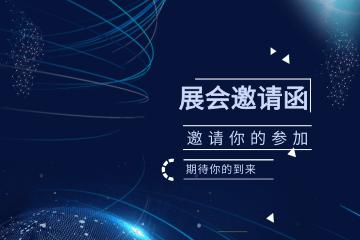 2021年(第二十二届)中国国际机床装备展览会