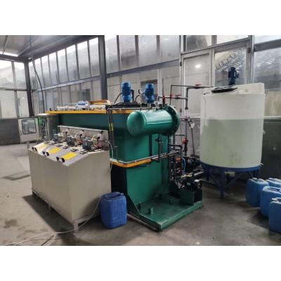 宁波定制废水一体化设备厂家直销