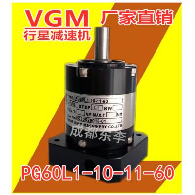 PG60L1-10-11-60-Y配AB伺服MPL-A220