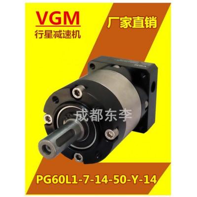 PG60L1-7-14-50-Y14配安川SGM7J-04