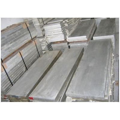7075-t6是铝镁锌铜合金 7075t6材料应用及特性