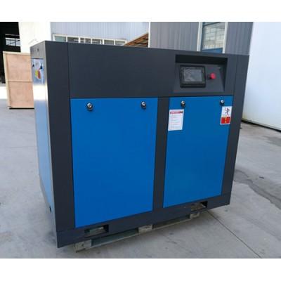 供应冷冻式干燥机