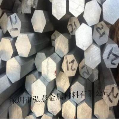 国标6061-T6六角铝棒、九江精密研磨铝棒