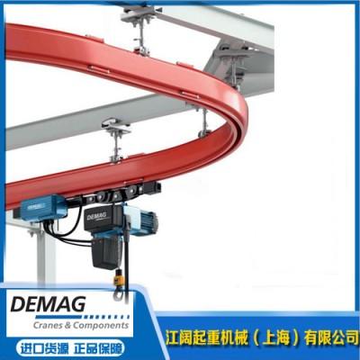 Demag德马格电动葫芦-220V德马格电动葫芦-电压可选