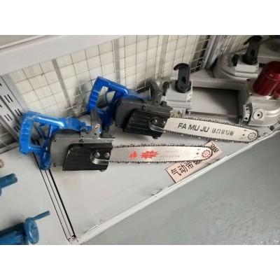 FLJ-400型风动链锯 矿用防爆气动链锯