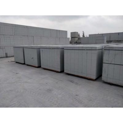 供青海蒸压加气混凝土砌块和西宁蒸压加气混凝土砌块报价