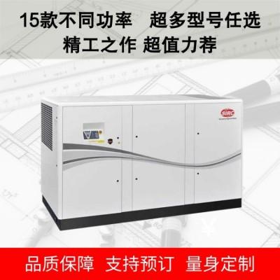 60p空气压缩机 全国联保 造纸厂专用