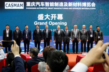 重庆国际交通轻量化展览会14日在渝盛大开幕