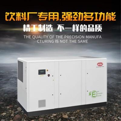 55千瓦螺杆空压机 全国联保 造纸厂专用