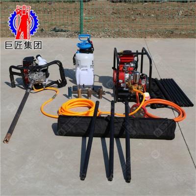 巨匠供应BXZ-1小型背包钻机便携式岩心钻机 20米取