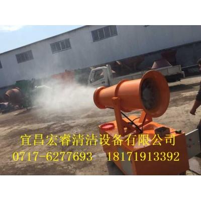 宜昌30米风送降尘喷雾机 防爆除尘雾炮机 远程煤场雾炮机