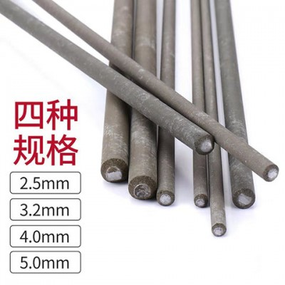 A232不锈钢焊条E318V-16焊条