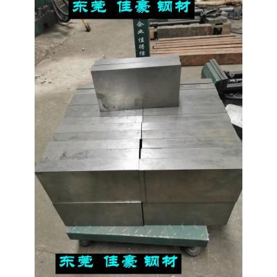现货9Cr18MoV钢板-9Cr18MoV钢棒