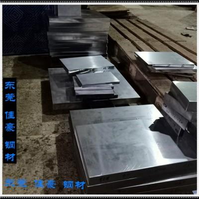供应模具钢——DC53精料-_SLD钢材——SKD11圆钢