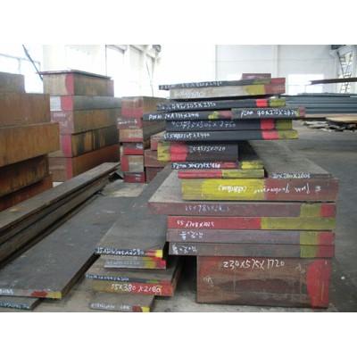 3Cr2W8V工具钢 3Cr2W8V模具材料