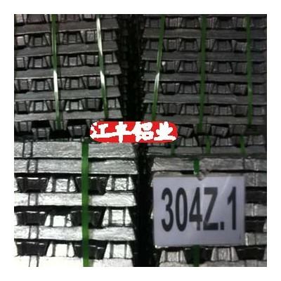 供304Z.1铝合金锭