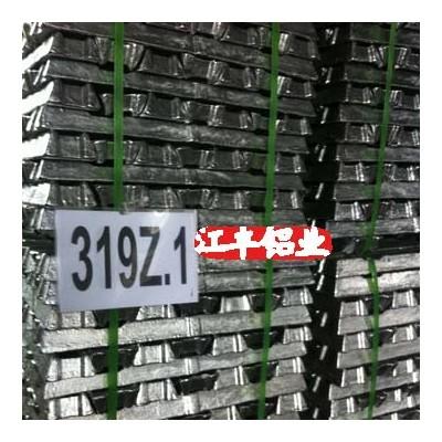 供319Z.1铸造铝合金锭