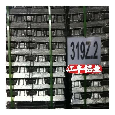 供铸造铝合金锭319Z.2