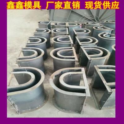 排水沟模具积累型号 排水沟钢模具耐用度
