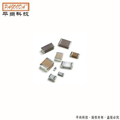 MLCC贴片陶瓷电容0805  10% X7R