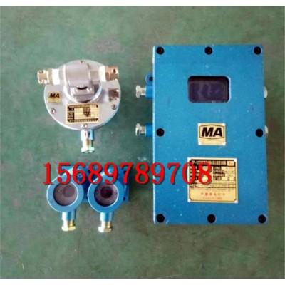红外自动洒水除尘ZP127红外对射矿用洒水降尘设备