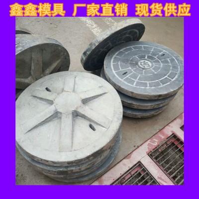 井盖钢模具工业领域 井盖钢模具新资源