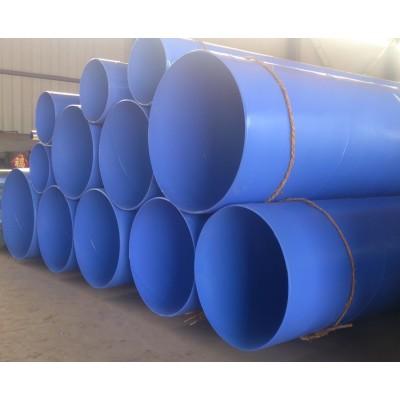 给水涂塑钢管 四川蜀帝管业有限公司