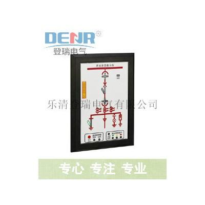 DRDQ-1000开关状态指示仪,开关状态指示仪生产厂家