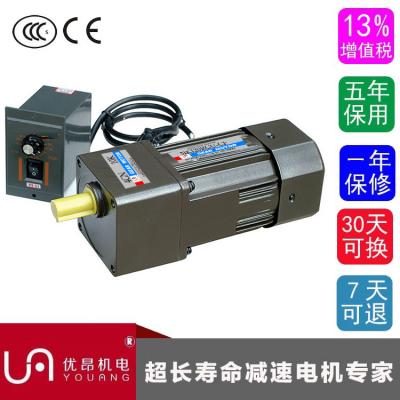 昆山,江苏5IK90GU-CF微型单相调速电机厂家