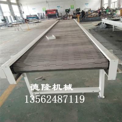压铸件锻造件链板输送机金属板链输送机厂家