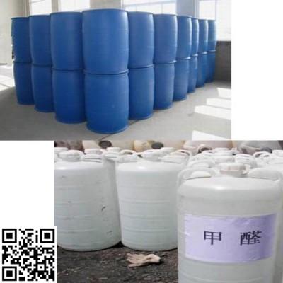 供青海甲醛|西宁氨水厂