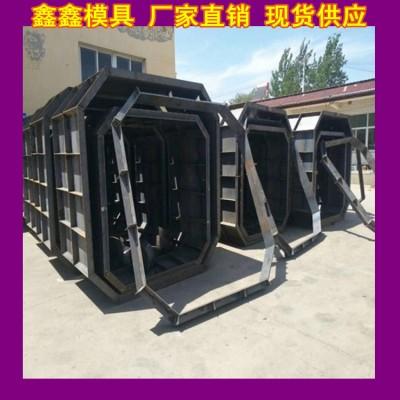 蓄水池模具边缘整齐 化粪池模具便于运输