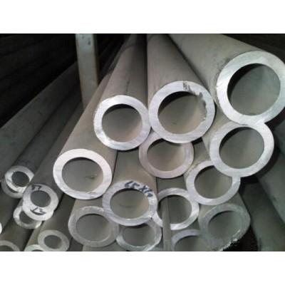 厂家生产大口径7075铝方管
