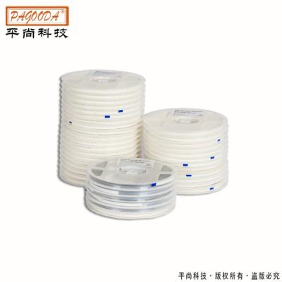 贴片电容103-工业设备产品专用-高耐温