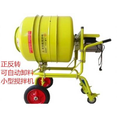 小型搅拌机主要以功率、施工场合分为两大类