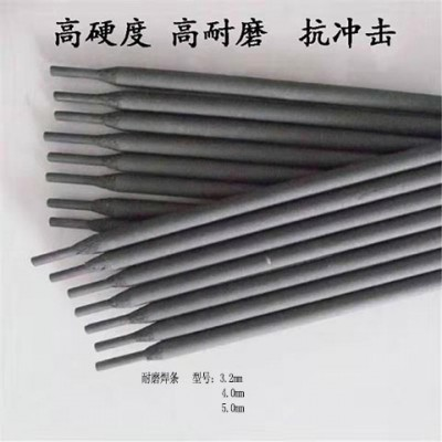 D107耐磨焊条EDPMn2-15堆焊耐磨焊条