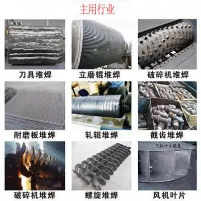 D126耐磨焊条EDPMn4-16堆焊耐磨焊条