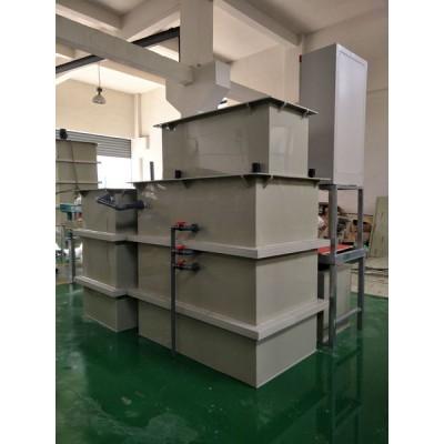超声波清洗铁件废水处理设备