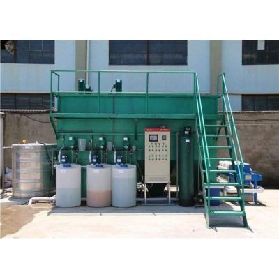 金华不锈钢酸洗废水处理设备
