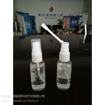 稀土纳米玻璃除雾剂