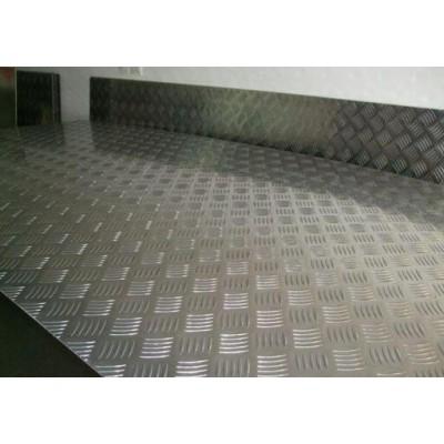 精品7055花纹铝板,日本进口花纹铝板