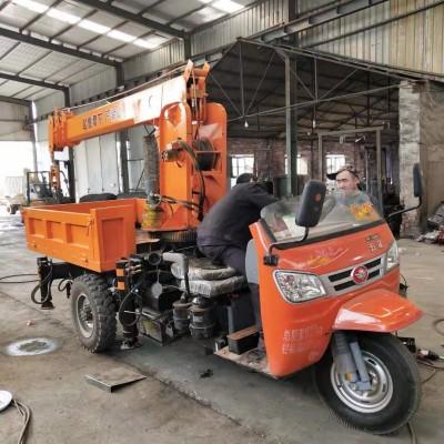 jx厂家生产简易驾驶室三轮车随车吊 小型车载三轮随车吊