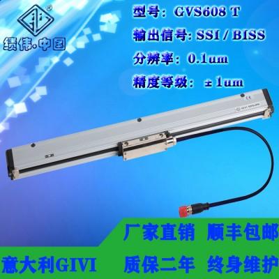 意大利 绩伟GIVI 608光栅尺 电子尺 数控机床专用