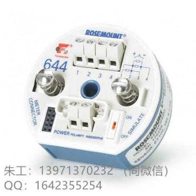 罗斯蒙特644HANAJ6M5Q4温度变送器