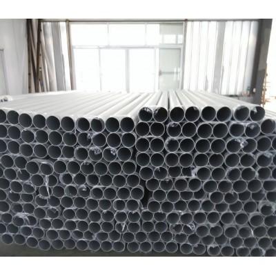 现货供应5084合金铝管,现货现发