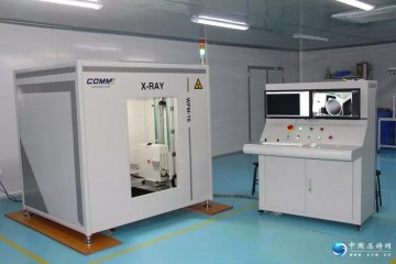 X光无损探伤装备之秀,挑战高品质,满足于客户——深圳市康姆智能装备有限公司
