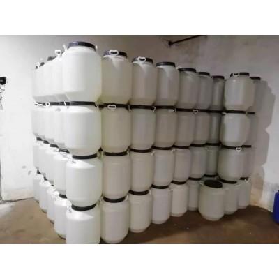 电镀污水处理消泡剂